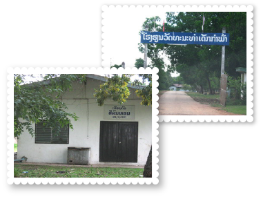 2533-lao-orphan-school01