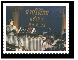 2533-saijaithai-concert01