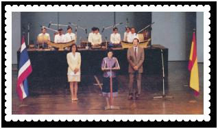 2535-spain-expo-92