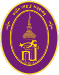sirindhorn-college-of-public-health
