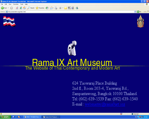 2543-www-rama9art-org