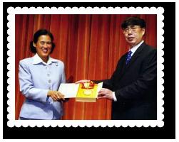 2547-china