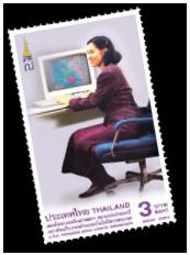 2547-it-stamp