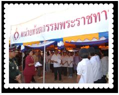 nayungnachompoo